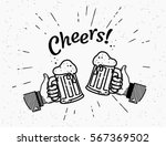 two hands with thumbs up symbol ... | Shutterstock .eps vector #567369502