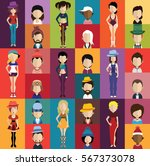 people avatar   with full body... | Shutterstock .eps vector #567373078