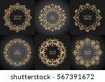 set of circular baroque... | Shutterstock .eps vector #567391672