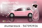 high quality car shampoo and... | Shutterstock .eps vector #567392926