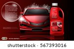 high quality car wash product... | Shutterstock .eps vector #567393016