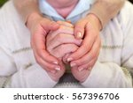 close up picture of elderly... | Shutterstock . vector #567396706