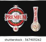 frame design for labels  banner ... | Shutterstock .eps vector #567405262