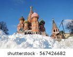 saint basil's cathedral on the... | Shutterstock . vector #567426682