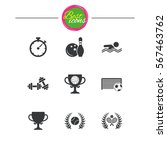 sport games  fitness icons.... | Shutterstock .eps vector #567463762