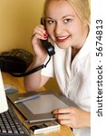 businesswoman working at the... | Shutterstock . vector #5674813