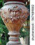 courtyard fountain | Shutterstock . vector #567484882