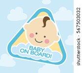 cute baby vector illustration  | Shutterstock .eps vector #567503032