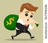 vector business man tired...   Shutterstock .eps vector #567598186