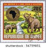 republic of guinea   circa 1975 ... | Shutterstock . vector #56759851