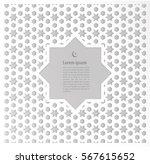white label ramadan kareem... | Shutterstock .eps vector #567615652