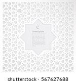 white label ramadan kareem greeting card on islamic pattern background happy hijri year vector in arabic