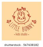 kids club logo with bunny. baby ... | Shutterstock .eps vector #567638182
