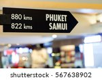 signpost with distances to... | Shutterstock . vector #567638902