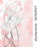 romantic pink flower background ... | Shutterstock .eps vector #56763937
