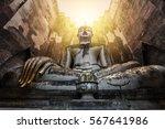 gold leaf on fingers of big... | Shutterstock . vector #567641986