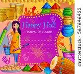 vector illustration of india... | Shutterstock .eps vector #567646432