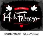 14 de febrero dia de san... | Shutterstock .eps vector #567690862