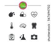 medicine  healthcare and... | Shutterstock .eps vector #567694702