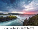 Godafoss Waterfall. Beautiful...