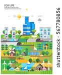 abstract illustrations  ... | Shutterstock .eps vector #567780856