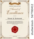 award of excellence with wax... | Shutterstock .eps vector #567783412