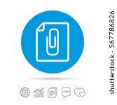 file annex icon. paper clip... | Shutterstock .eps vector #567786826
