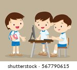 students working with computer. ... | Shutterstock .eps vector #567790615