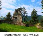 likava castle  slovakia | Shutterstock . vector #567796168