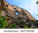 likava castle  slovakia | Shutterstock . vector #567796258