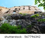 likava castle  slovakia | Shutterstock . vector #567796342
