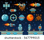 pixel art. vintage game design... | Shutterstock .eps vector #567799015