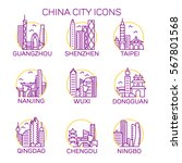 china city icons. set. vector | Shutterstock .eps vector #567801568