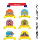 cambodia provinces and... | Shutterstock .eps vector #567804892