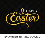 vector eps 10. vintage greeting ... | Shutterstock .eps vector #567809212