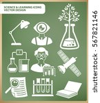 science icon set clean vector | Shutterstock .eps vector #567821146