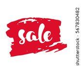 modern sale sticker. label in... | Shutterstock .eps vector #567830482