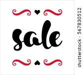 modern sale banner. discount... | Shutterstock .eps vector #567830512