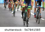 group of cyclists during the... | Shutterstock . vector #567841585