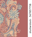floral decorative ornament... | Shutterstock .eps vector #567857758