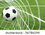 soccer goal   Shutterstock . vector #56786194