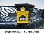 mailbox | Shutterstock . vector #567863986