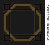 celtic frame. greeting cards ... | Shutterstock .eps vector #567882652