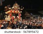 chichibu  japan   december 3 ... | Shutterstock . vector #567895672