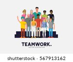a team of diverse and happy... | Shutterstock .eps vector #567913162