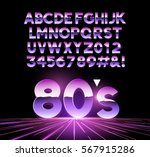 retro airbushed style 1980's... | Shutterstock .eps vector #567915286