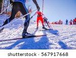 nordic ski skier on the track...   Shutterstock . vector #567917668