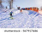 Nordic Ski Skier On The Track...