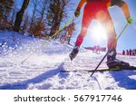 nordic ski skier on the track... | Shutterstock . vector #567917746