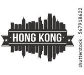 hong kong skyline stamp... | Shutterstock .eps vector #567918622